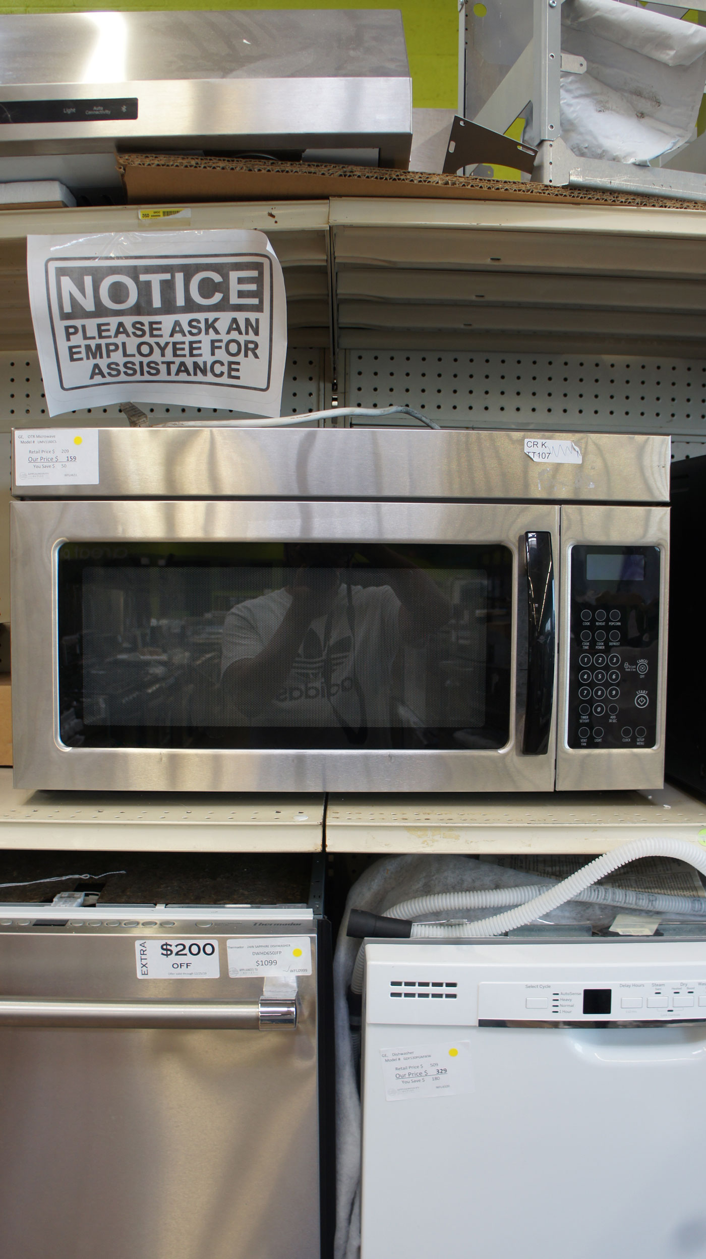 UMV1160CS Stainless Steel Over-the-Range Microwave